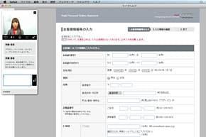 webカタログを用いて、どの部分が新しくなったのかなどを詳しく解説