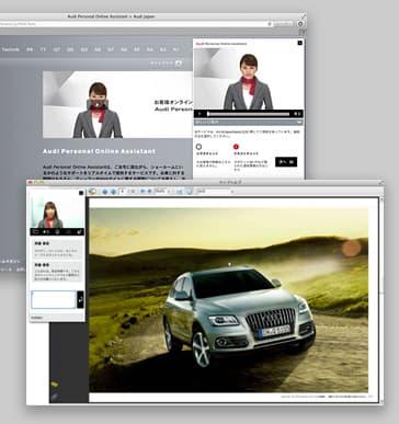 Audi Personal Online Assistantイメージ
