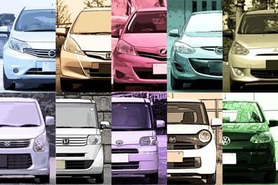 車両価格150万円以下で幸せになれるクルマたちBEST10