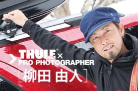 THULE×PRO PHOTOGRAPHER 柳田由人