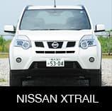 Nissan Xtrail Clean Diesel