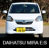 Daihatsu Mira e:S