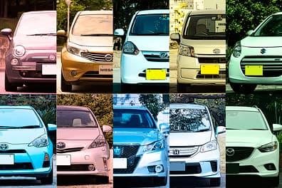 オーバー・ザ・20km/ℓ〜飽くなき超低燃費競争〜 乗って楽しく、環境にもフトコロにも優しい低燃費車 BEST10