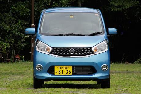 Nissan DAYZ05