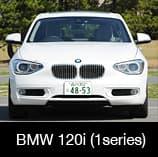 BMW 120i (1series)