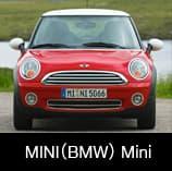 MINI(BMW) Mini(初代)