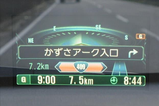 左の画像と同様。こちらは国道走行時の表示。