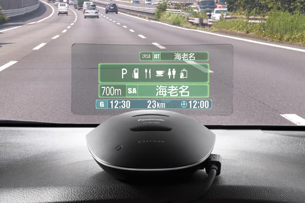 ドライバー目線の画像