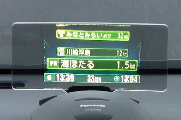 高速道路走行中。ICやSAまでの距離を表示。