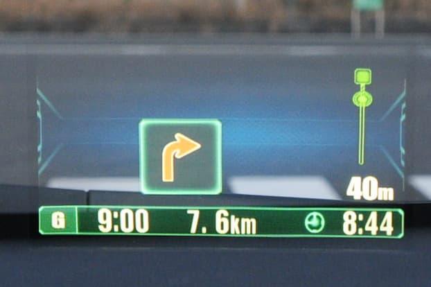 矢印で進行方向を表示