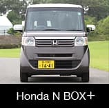 Honda N BOX+