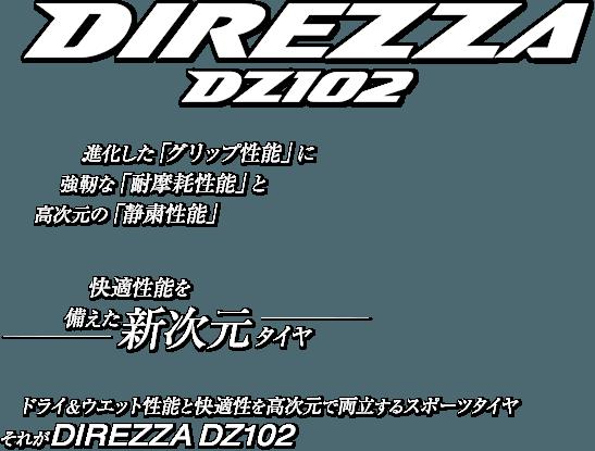 DIREZZA DZ102