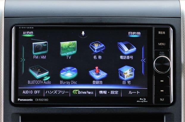 音声認識機能は、メニュー画面上部のマイクボタンを押すだけ
