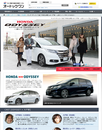 Honda Motor Co., Ltd.,