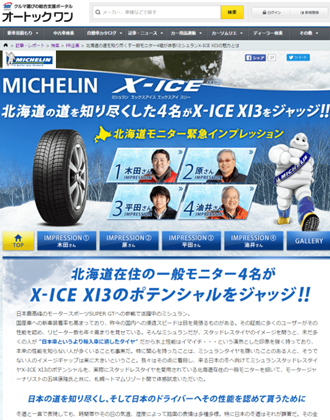 MICHELIN TIRE JAPAN Ltd.