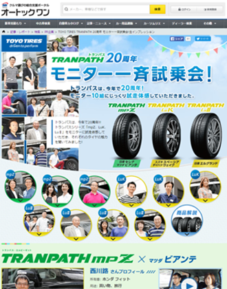 TOYO TIRE & RUBBER CO., LTD.,