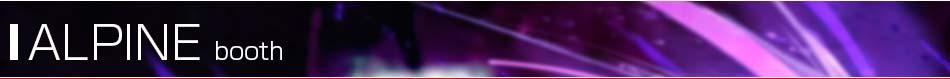 東京モーターショー2013 アルパイン記事一覧。東京モーターショー2013特集 アルパイン 世界も注目する自動車の祭典、東京モーターショー2013の、アルパインの特集ページです。カーナビ・カーオーディオ、アルパインの最新技術の商品の発表等、現地の最新情報をお届けします。