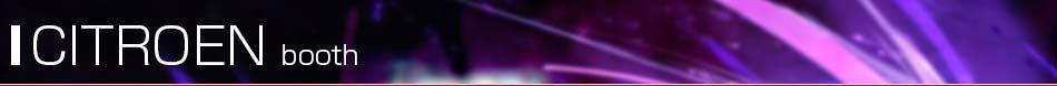 【東京モーターショー2013 現地速報】シトロエン グランドC4ピカソ日本初公開(2013年11月20日) 東京モーターショー2013特集 シトロエン【オートックワン】 世界も注目する自動車の祭典、東京モーターショー2013の記事です。こちらではワールドプレミアの発表や、コンセプトカー、最新技術等、東京モーターショー2013の最新情報をお届けします。