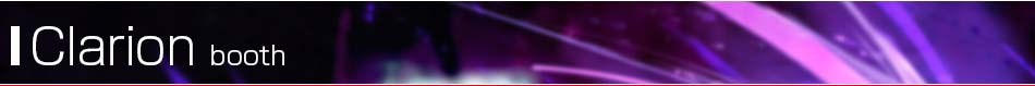 東京モーターショー2013 クラリオン記事一覧。東京モーターショー2013特集 クラリオン 世界も注目する自動車の祭典、東京モーターショー2013の、クラリオンの特集ページです。カーナビ・カーオーディオ、クラリオンの最新技術の商品の発表等、現地の最新情報をお届けします。