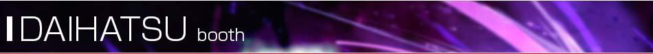 【東京モーターショー2013 現地速報】着せ替えできるダイハツ KOPEN(コペン)が世界初公開!(2013年11月20日) 東京モーターショー2013特集 ダイハツ【オートックワン】 世界も注目する自動車の祭典、東京モーターショー2013の記事です。こちらではワールドプレミアの発表や、コンセプトカー、最新技術等、東京モーターショー2013の最新情報をお届けします。