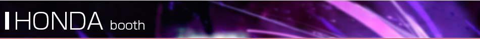 【東京モーターショー2013 現地速報】話題沸騰!ホンダ、「東京モーターショー2013」にて「ヴェゼル」をサプライズで世界初初公開!(2013年11月21日) 東京モーターショー2013特集 ホンダ【オートックワン】 世界も注目する自動車の祭典、東京モーターショー2013の記事です。こちらではワールドプレミアの発表や、コンセプトカー、最新技術等、東京モーターショー2013の最新情報をお届けします。