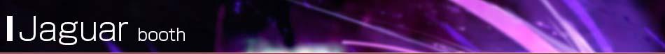 ジャガー「東京モーターショー2013」にワールドプレミア含む3台を出展(2013年11月15日) 東京モーターショー2013特集 ジャガー【オートックワン】 世界も注目する自動車の祭典、東京モーターショー2013の記事です。こちらではワールドプレミアの発表や、コンセプトカー、最新技術等、東京モーターショー2013の最新情報をお届けします。