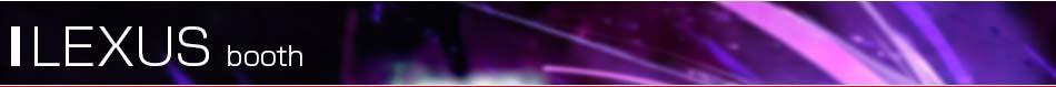 LEXUS RC(レクサス・アールシー)[東京モーターショー2013 参考出品車]画像。LEXUS、東京モーターショー2013出展概要を発表 ~発売間近!? スポーツクーペ「レクサス RC」世界初公開~(2013年11月4日) 東京モーターショー2013レクサス【オートックワン】 世界も注目する自動車の祭典、東京モーターショー2013の記事です。 画像No.15