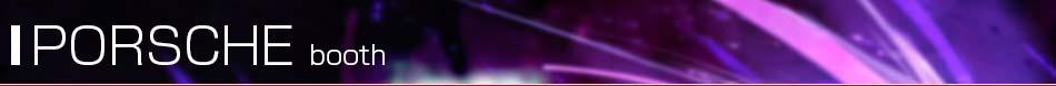 ポルシェブース[東京モーターショー2013会場速報]画像。【東京モーターショー2013 現地速報】ポルシェ「マカン」ジャパンプレミア!(2013年11月25日) 東京モーターショー2013ポルシェ【オートックワン】 世界も注目する自動車の祭典、東京モーターショー2013の記事です。 画像No.19