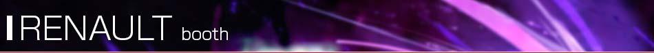 【東京モーターショー2013 現地速報】ルノーの新デザインコンセプトカーが格好イイ!「デジール」ジャパンプレミアほか新型「ルーテシア」も!(2013年11月20日) 東京モーターショー2013特集 ルノー【オートックワン】 世界も注目する自動車の祭典、東京モーターショー2013の記事です。こちらではワールドプレミアの発表や、コンセプトカー、最新技術等、東京モーターショー2013の最新情報をお届けします。