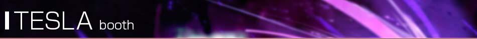 【東京モーターショー2013 現地速報】テスラ・モーターズ ~アメリカのセレブにも大人気のEV「モデルS」を出展(2013年11月27日) 東京モーターショー2013特集 テスラ【オートックワン】 世界も注目する自動車の祭典、東京モーターショー2013の記事です。こちらではワールドプレミアの発表や、コンセプトカー、最新技術等、東京モーターショー2013の最新情報をお届けします。