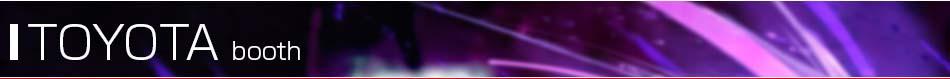 東京モーターショー2013 トヨタ記事一覧。東京モーターショー2013特集 トヨタ 世界も注目する自動車の祭典、東京モーターショー2013の、トヨタ特集ページです。ワールドプレミアの発表や、コンセプトカー、最新技術等、東京モーターショー2013現地の最新情報をお届けします。