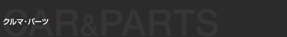 マツダ、「東京オートサロン2014」にSKYACTIV技術をフル搭載し、魂動デザインのスポーツイメージをより強化したコンセプトモデルを出品(2013年12月25日) マツダは、2014年1月10日~12日に幕張メッセ(千葉県千葉市美浜区)で開催される「東京オートサロン2014 with NAPAC」に、SKYACTIV技術を