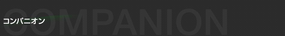 東京オートサロン2014「AIWAブース」 - 【速報!】魅惑の世界へようこそ!セクシー度No.1「AIWAブース」のおかわりはいかがですか?【東京オートサロン2014】(2014年1月10日) で紹介する画像をご覧になれます。 - 画像ギャラリー
