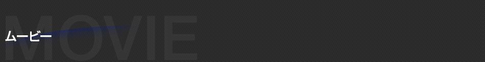 """スバルブースでキモキャラを卒業したマリオ高野氏にお注射!【女医・柏木美里の東京オートサロン2014""""お注射""""探訪】(2014年1月11日)の画像ギャラリー。スバルブースでキモキャラを卒業したマリオ高野氏にお注射!【女医・柏木美里の東京オートサロン2014""""お注射""""探訪】 - で紹介する自動車などの写真をご覧になれます。"""