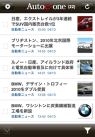 iPhoneアプリ 画面1