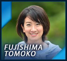 FUJISHIMA TOMOKO