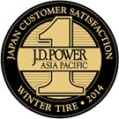 J.D. Power Asia Pacific No.1