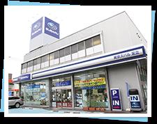 東京スバル足立店