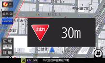 一時停止マークと停止位置までの距離を表示