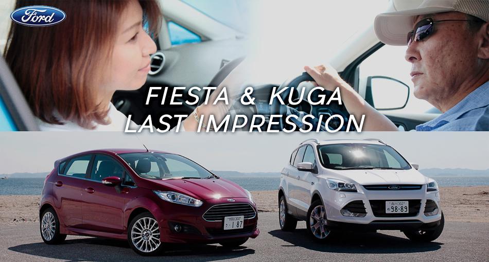 Ford FIESTA & KUGA LAST IMPRESSION